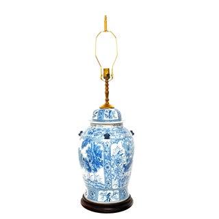 Large Chinoiserie Ginger Jar Lamp