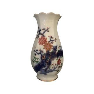 Vintage Chinoiserie Porcelain Vase