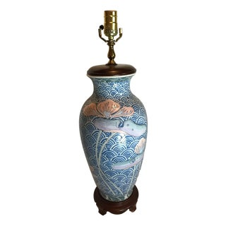 Chinoiserie Asian Table Lamp
