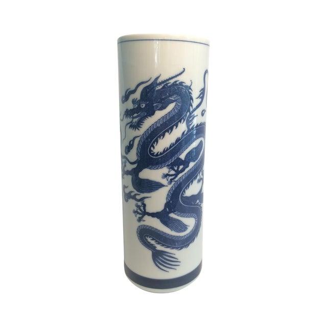 Image of Blue And White Dragon Vase