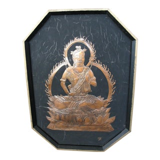 Copper Buddha on Lotus Throne Wall Art