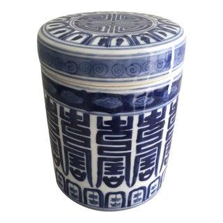 Blue & White Chinoiserie Lidded Jar