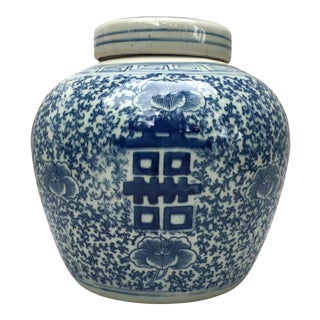 Blue & White Chinese Double Happiness Ginger Jar