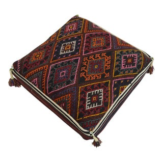 Turkish Kilim Rug Sitting Cushion Floor Pillow - 25″ X 25″