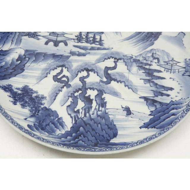 Vintage Japanese Blue and White Charger - Image 4 of 8