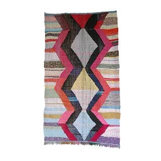 "Vintage Moroccan Kilim Boucherouite - 4'11"" x 8'9"""