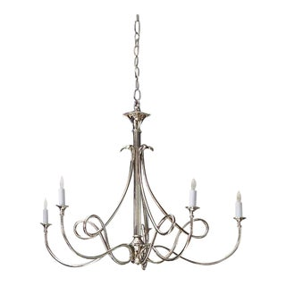Visual Comfort Double Twist Chandelier