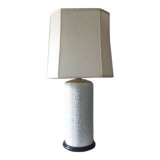 Mid-Century James Mont Style Lamp