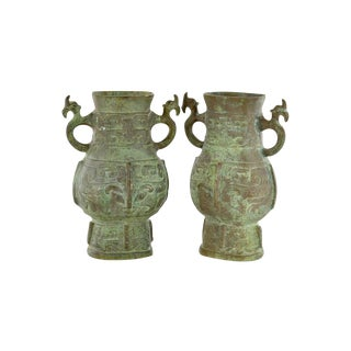 Chinese Bronzes - Archaistic Style Pair of Vessels