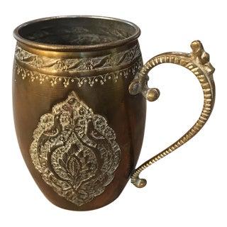 Vintage Pressed Brass Stein by Nader Factory