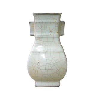 Chinese Ru Ware Light Celadon Ceramic Color Vase Cs2600