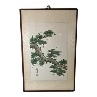 Vintage Signed Chinese Bonsai Watercolor Painting
