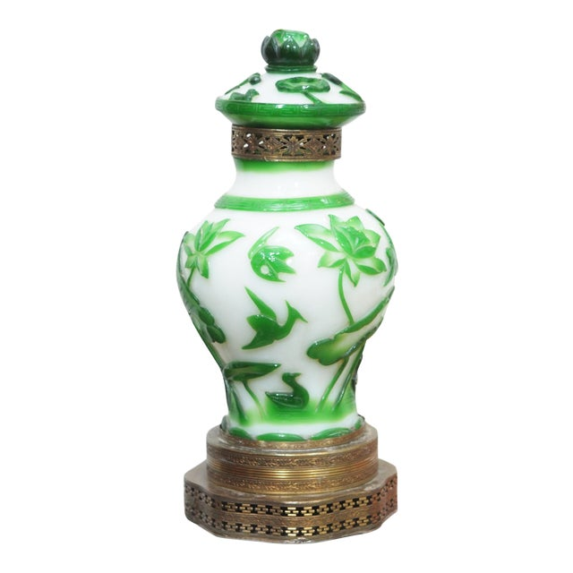 Image of 19TH CENTURY PEKING GLASS VASES AS LAMPS