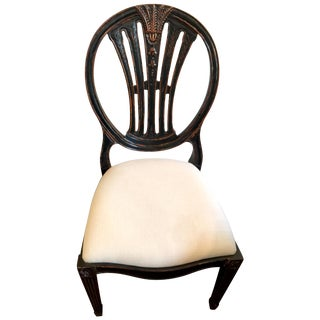 Jonathan Charles Hepplewhite Wheatsheaf Side Chair