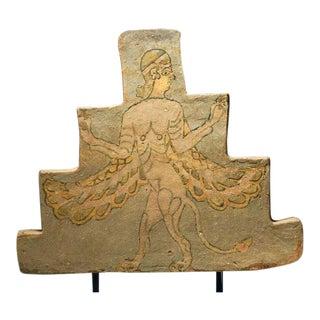 Assyrian Glazed Brick Tile Depicting a Mythological Creature