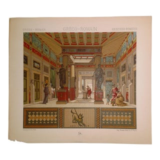 Vintage Color Lithograph (1888) Interior of House in Pompei Italy Atrium