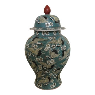 Turquoise Chinese Hand Painted Crane Birds Ginger Jar