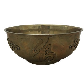 Large Brass Chinoiserie Calligraphy Bowl