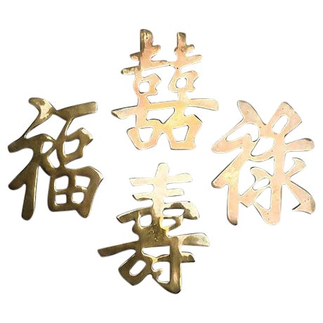 Brass Calligraphy Trivets - Set of 4 - Image 1 of 5