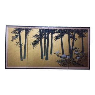 Japanese 4-Panel Hinged Wall Mount Screen