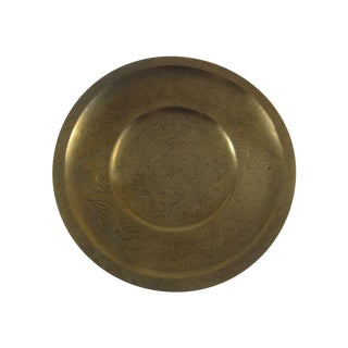 Chinese Dragon Brass Footed Tray