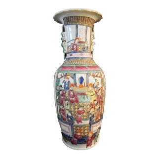 LG Old Porcelain Famille Rose Vase W/ Figures