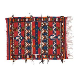 Taznacht Berber Rug - 2′5″ × 3′4″