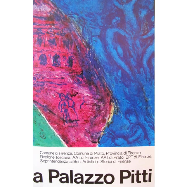1978 Italian Exhibition Poster, Marc Chagall a Palazzo Pitti - Image 3 of 3
