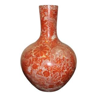 Chinese Floral Ceramic Vase