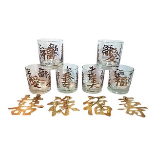Vintage Libbey Chinese Fortune Low Ball Glasses & Brass Coaster/Trivets - 10 Pieces
