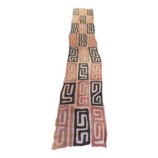 African Kuba Textile Raffia Wall Hanging