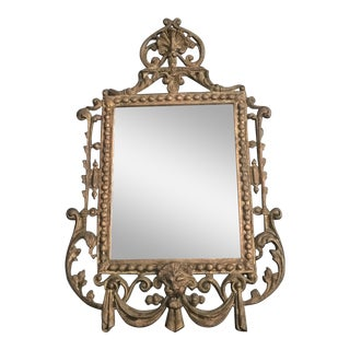 French Empire Style 19th Century Gilt Bronze Mirror