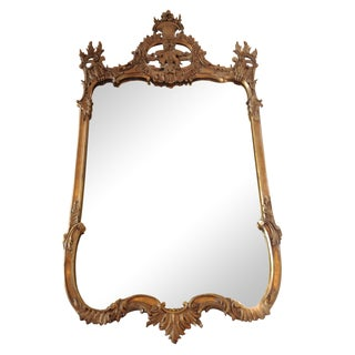Vintage Gilt Wood Baroque Mirror