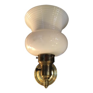 Vintage Milk Glass & Brass Wall Lamp