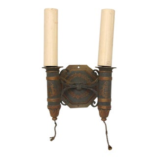 Vintage Toleware Two Arm Sconce