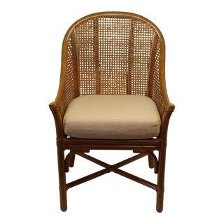 McGuire Belden Chair