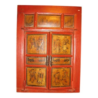 Chinese Window Frame With Panels