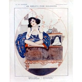 Suzanne Meunier 1921 LaVie Parisienne Les Bibelots d'une Garçonnière Print