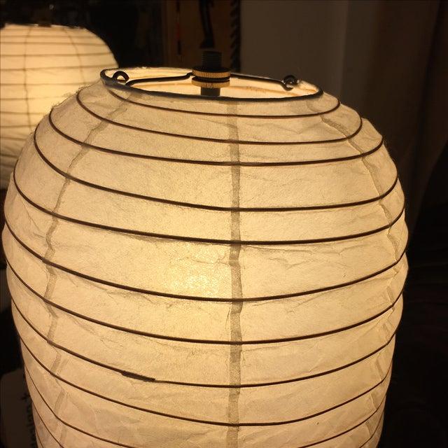 Noguchi Akari Table Lamp Chairish