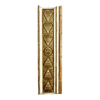 French Gilded Hand Carved Architectural Element Wall Panel c.1900