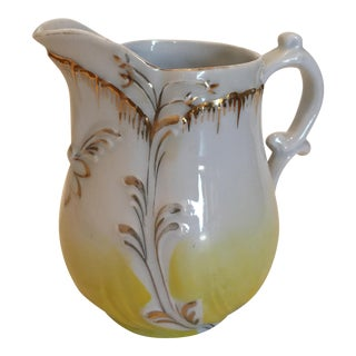 Vintage Yellow Ombre Creamer