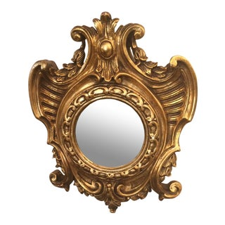 Ornate French Gilt Cartouche Mirror