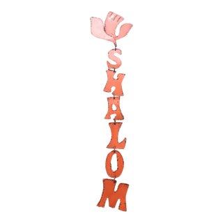 Jack Hanson Vintage Metal Hanging Shalom Sign