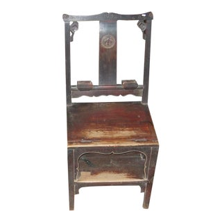 Antique Chinese Ladder Chair