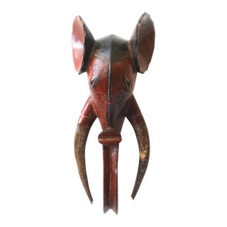 Elephant Ceremonial Mask Guro Tribe