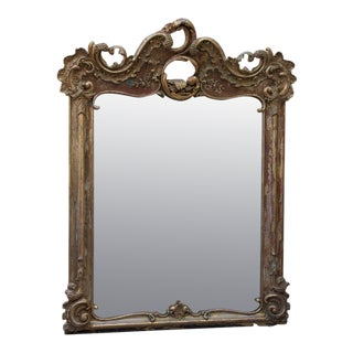 19th Century French Giltwood Rococo Style Mirror