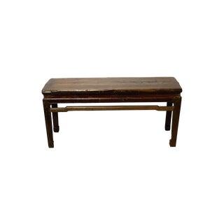 Rustic Hardwood Bench