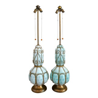 Vintage Caged Venetian Glass Marbro Lamps - Pair