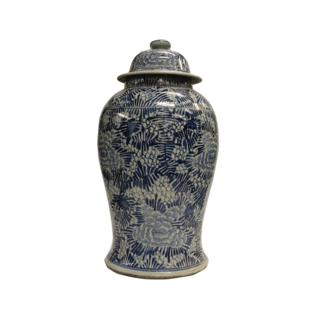 Image of Chinese Blue & White Porcelain Temple General Jar