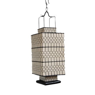 Square Heibe Wire Lantern Small